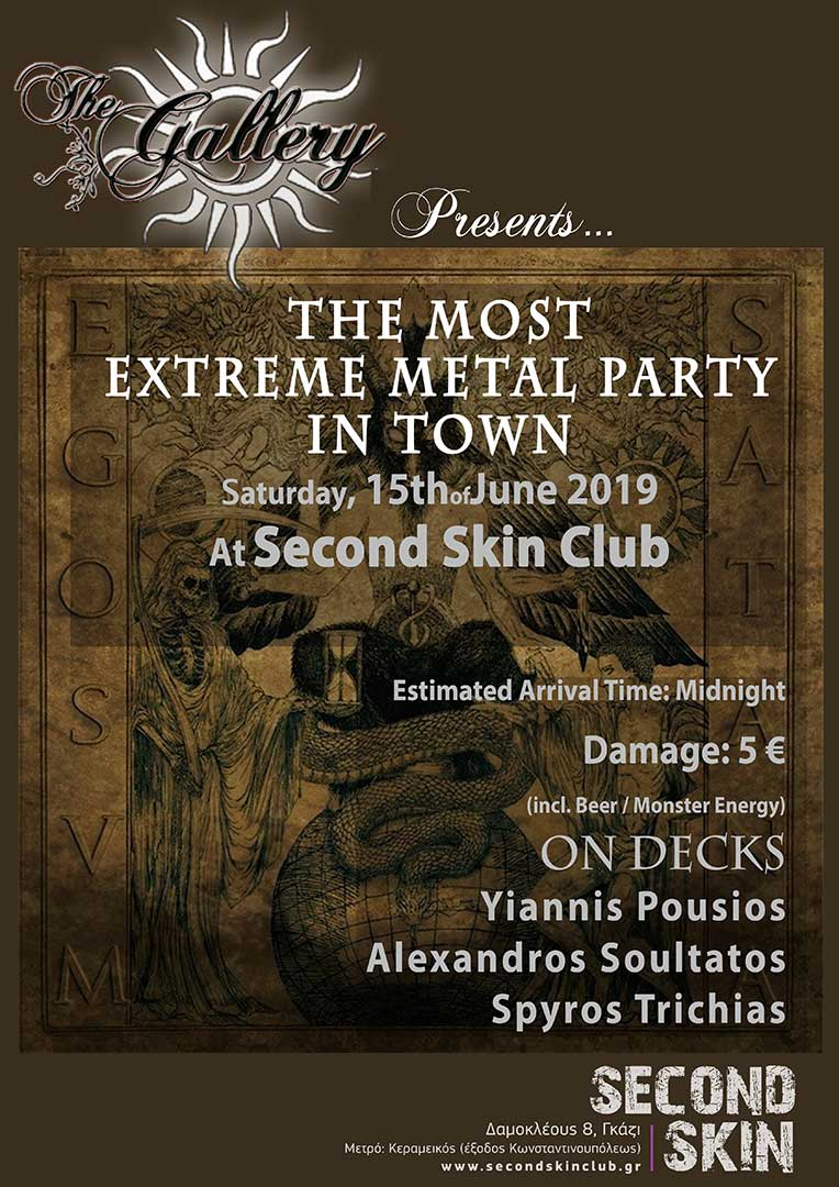 15 / 06 / 2019 – Πρώτο επίσημο Party THE GALLERY (Second Skin club)