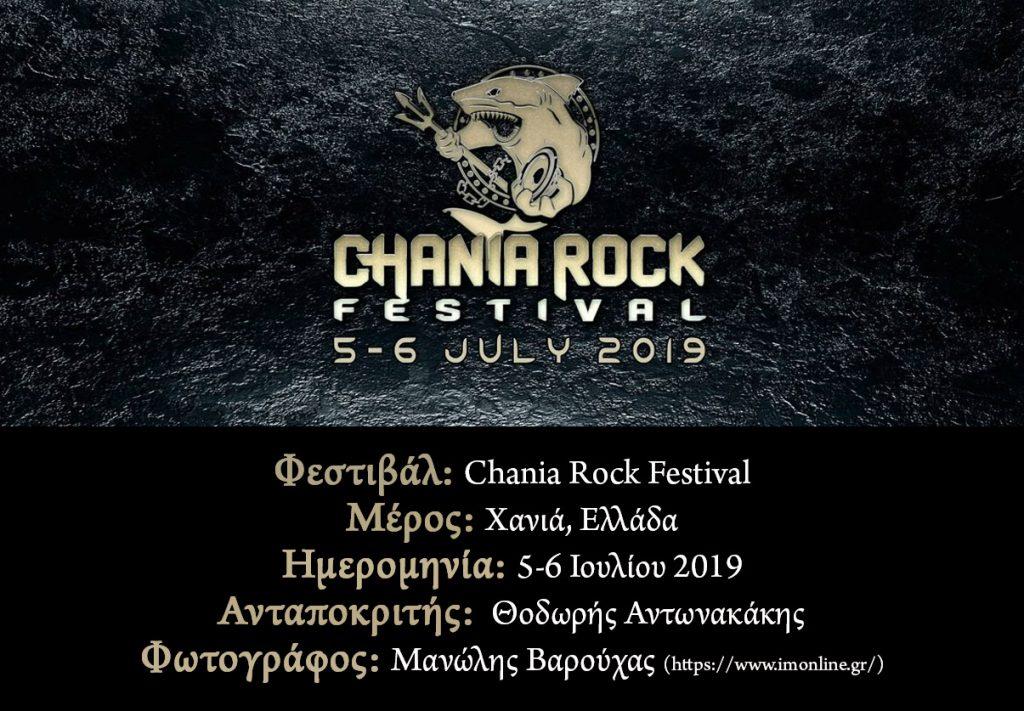 Chania Fest 2019