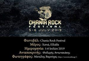 Chania Rock Festival 2019 (Χανιά, Ελλάδα – 05-06/07/2019)