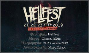 Hellfest 2019 (Clisson, Γαλλία – 21-23/06/2019)