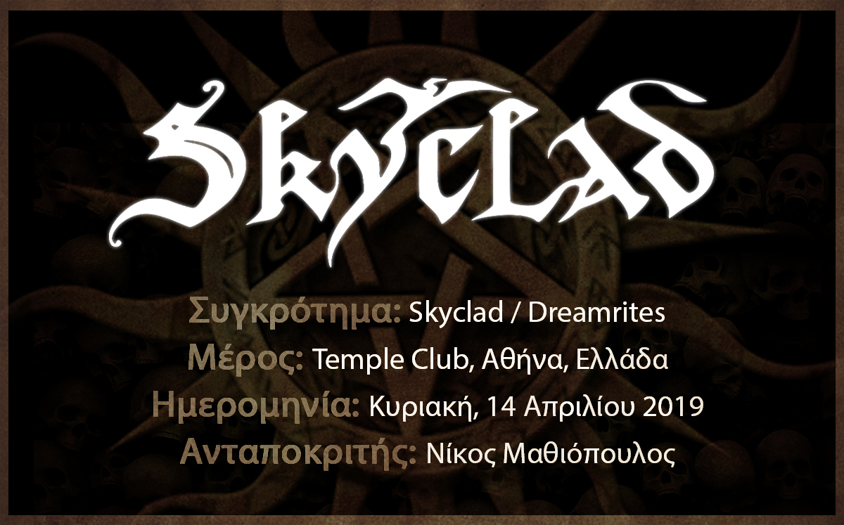 Skyclad (Αθήνα, Ελλάδα – 14/04/2019)