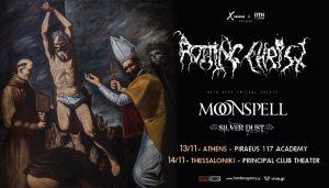 Οι ROTTING CHRIST μαζί με τους MOONSPELL live σε Αθήνα και Θεσσαλονίκη το Νοέμβριο