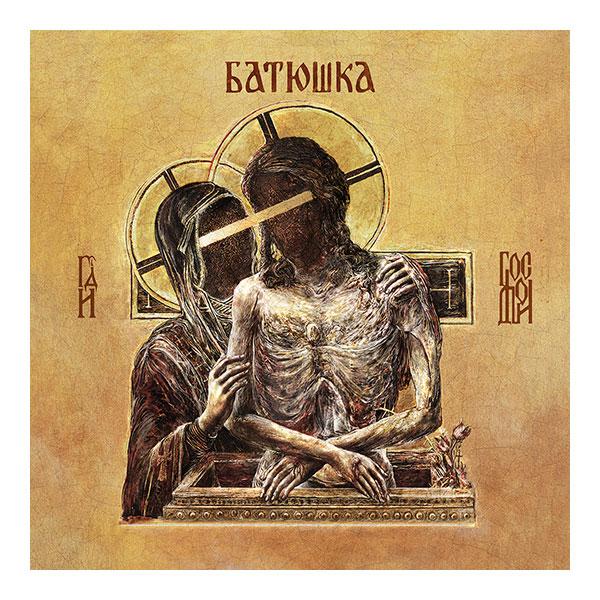 Batushka – Hospodi