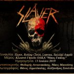 Slaeyer header.