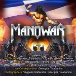 Manowar – English.