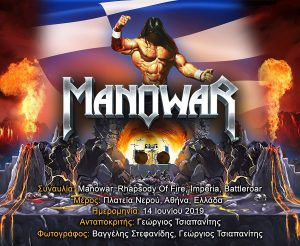 Manowar – Final