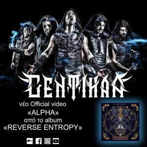 "GENTIHAA – ""ALPHA"" new video clip from the album ""Reverse Entropy"""