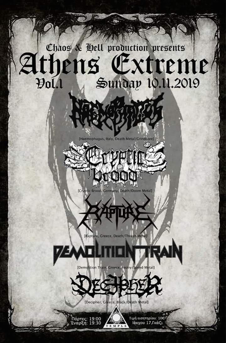 Athens Extreme Vol.I (November 10th, 2019)