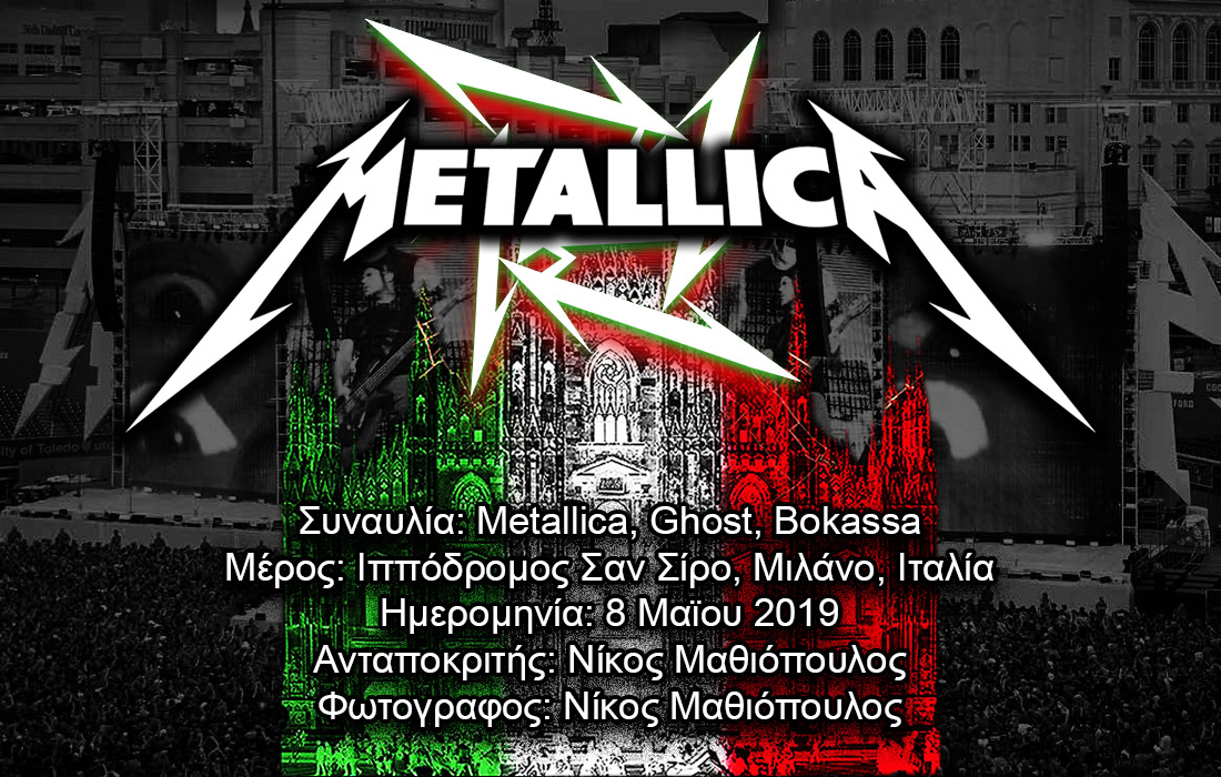 Metallica, Ghost, Bokassa (Μιλάνο, Ιταλία – 08/05/2019)