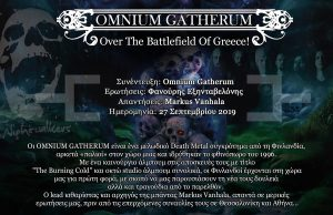 Omnium Gatherum – Over The Battlefield Of Greece!