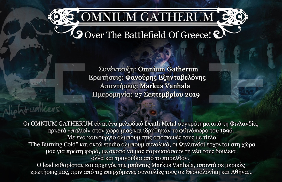 Omnium Gatherum, «Over The Battlefield Of Greece!»