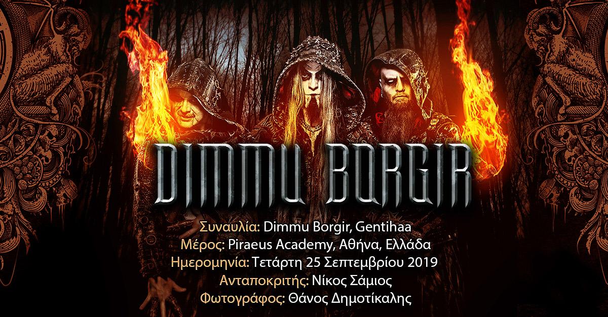 Dimmu Borgir, Gentihaa (Αθήνα, Ελλάδα – 25/09/2019)