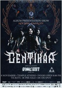 GENTIHAA REVERSE ENTROPY LIVE RELEASE SHOW – SPECIAL GUEST DIMLIGHT 8 Nov 2019 @ TEMPLE LIVE STAGE