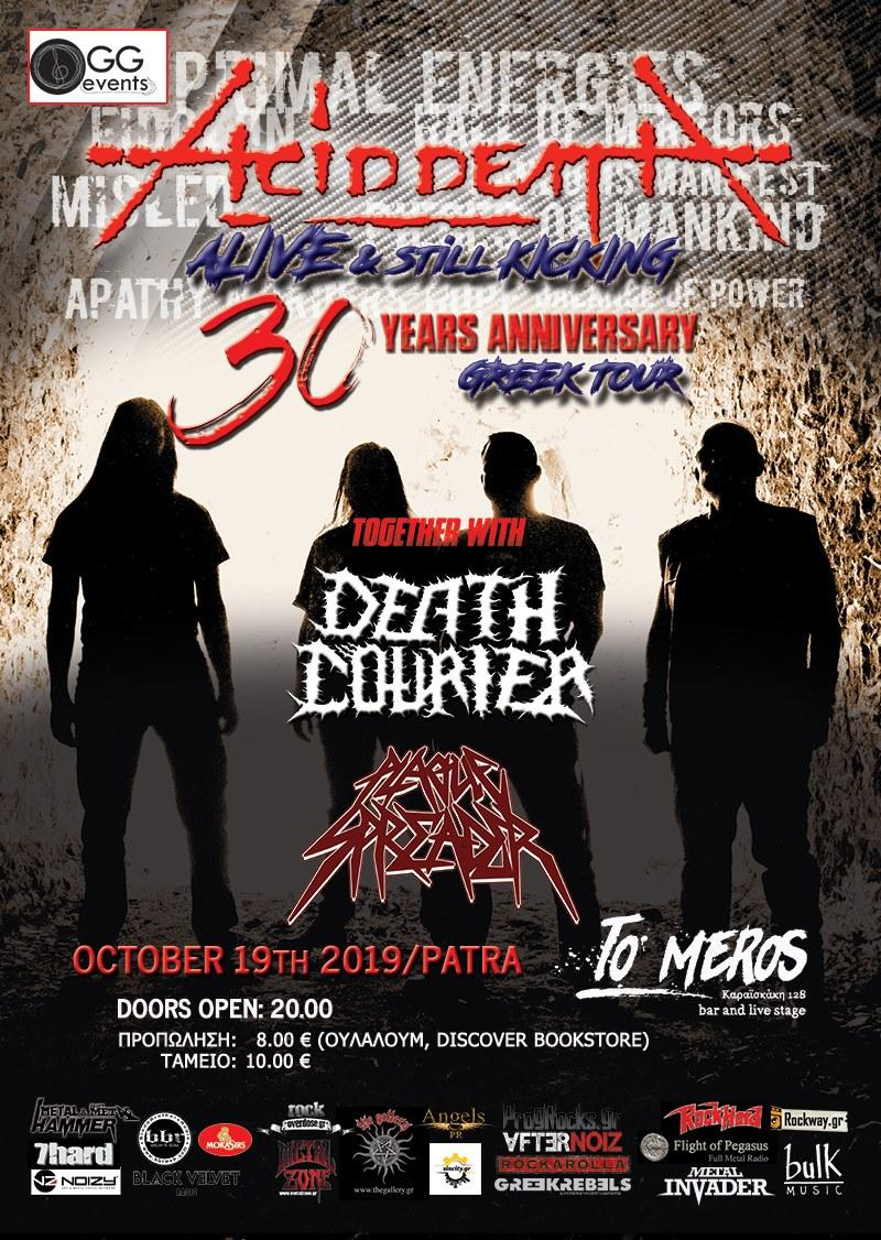 Αλλαγή χώρου για το live των ACID DEATH-DEATH COURIER-PLAGUE SPREADER Σάββατο 19 Οκτωβρίου Πάτρα