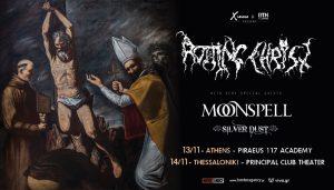Αναβάλλεται η συναυλία των ROTTING CHRIST/MOONSPELL στην Αθήνα!!!!