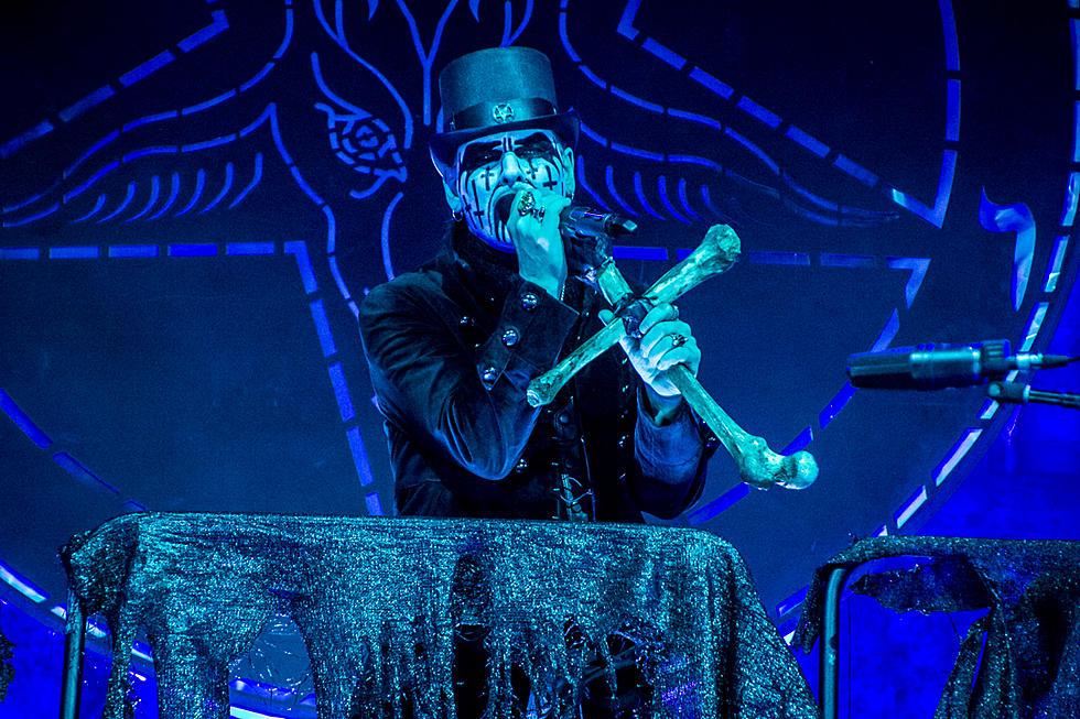Aκούστε το νέο τραγούδι του KING DIAMOND με τίτλο 'Masquerade Of Madness'