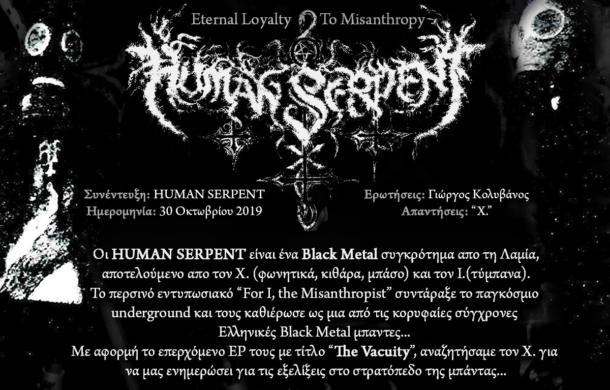 Human Serpent, «Eternal Loyalty To Misanthropy»