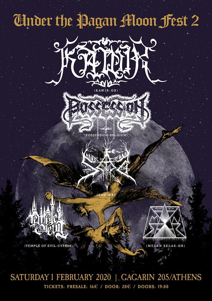 Under The Pagan Moon Fest II τον Φεβρουάριο στην Αθήνα!