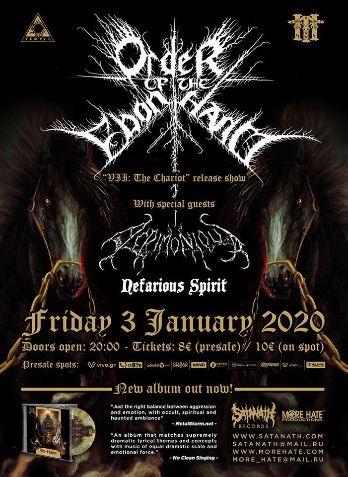 ORDER OF THE EBON HAND/ACRIMONIOUS/NEFARIOUS SPIRIT 3/01/2020 Αθήνα Temple