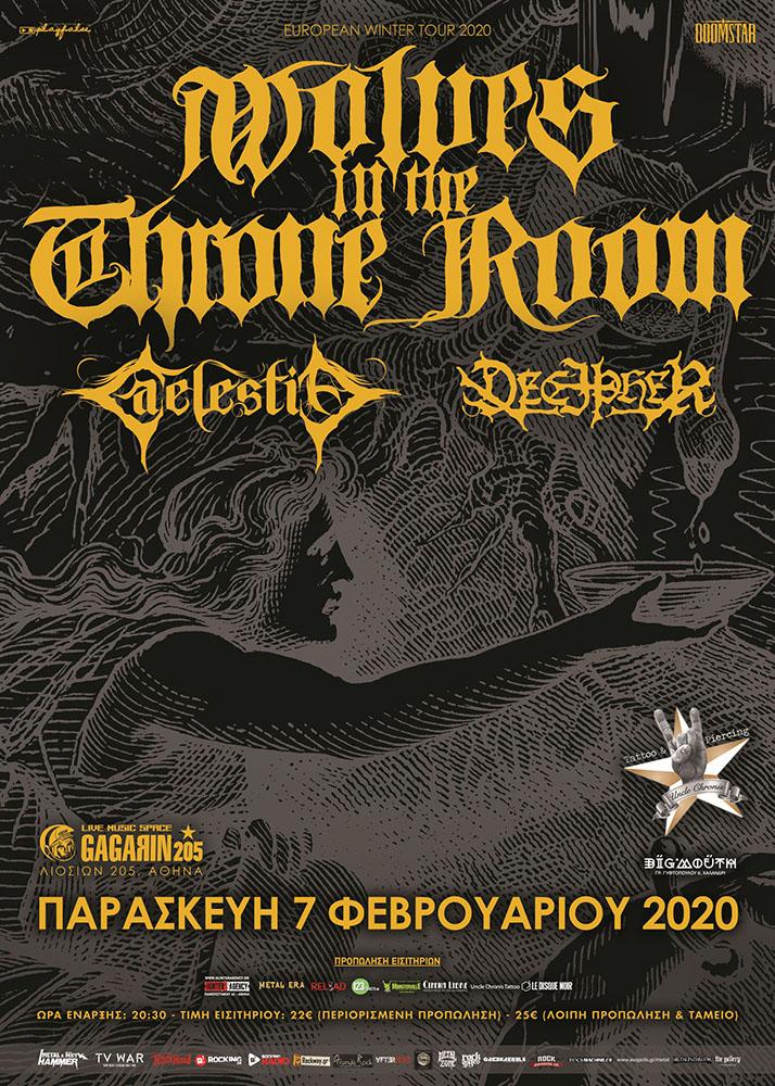 WOLVES IN THE THRONE ROOM, CAELESTIA, DECIPHER-Ανακοινώθηκε το πρόγραμμα της συναυλίας στην Αθήνα!