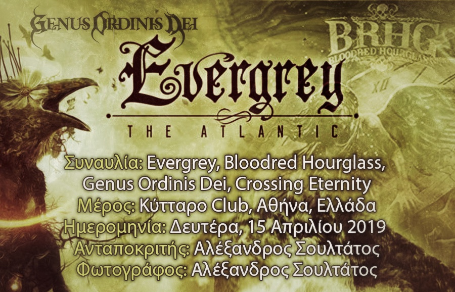 Evergrey, Bloodred Hourglass, Genus Ordinis Dei, Crossing Eternity (Αθήνα, Ελλάδα – 15/04/2019)