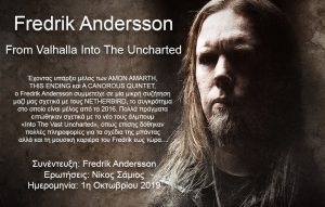 Fredrik Andersson – From Valhalla Into The Uncharted