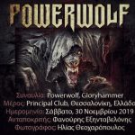 Header Powerwolf