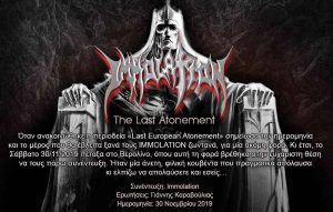 Immolation – The Last Atonement