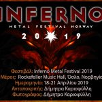 Inferno_Festival_2019.