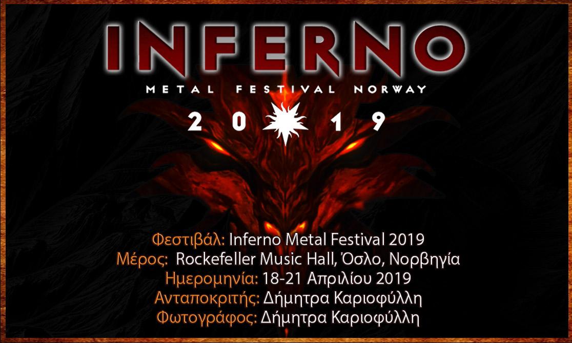 Inferno Metal Festival 2019 (Όσλο, Νορβηγία – 18-21/04/2019)