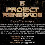 Project Renegade Interview_Snapseed..