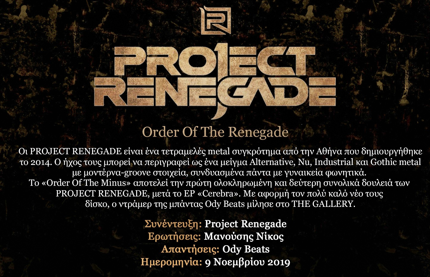 Project Renegade – Order Of The Renegade