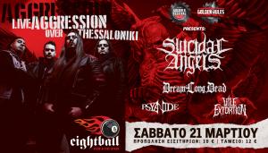Μεγάλη συναυλία των SUICIDAL ANGELS στην Θεσσαλονίκη!!