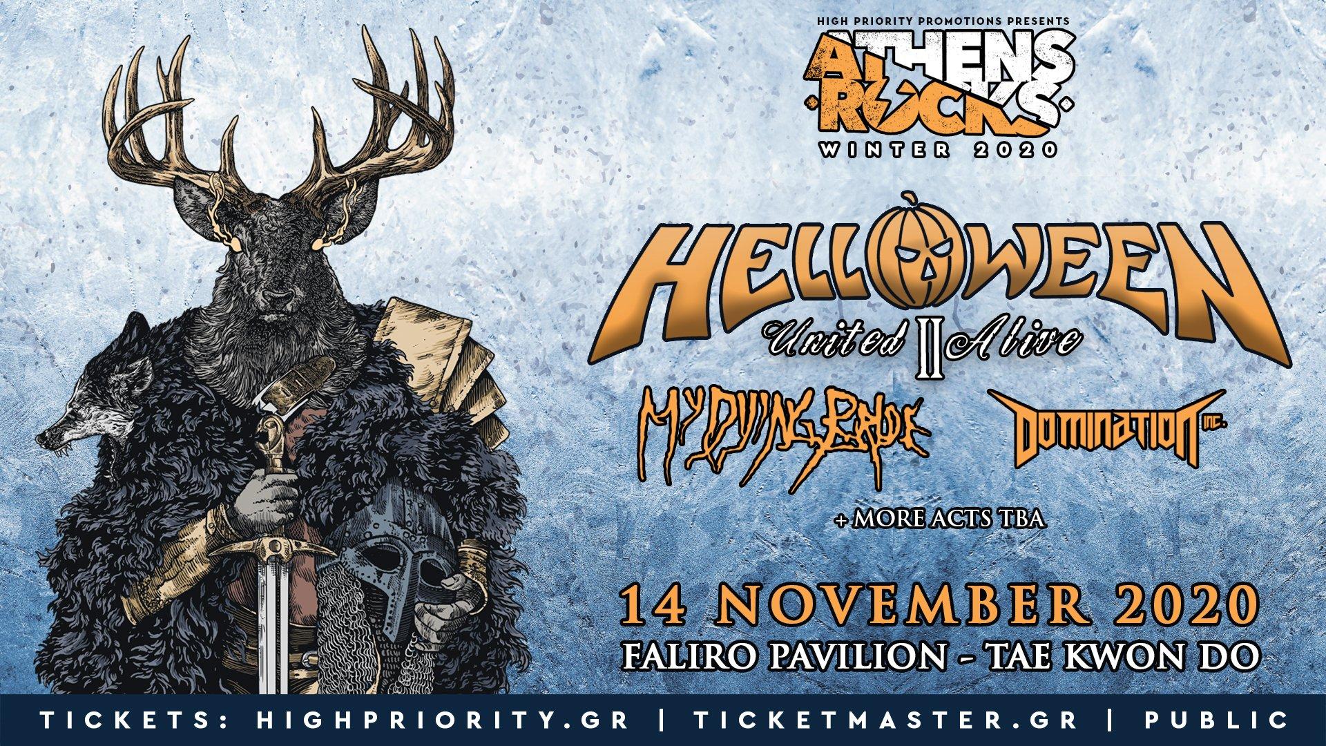 Οι HELLOWEEN στο AthensRocks Winter 2020 | Σάββατο 14 Νοεμβρίου – Κλειστό Παλαιού Φαλήρου Tae Kwon Do!!