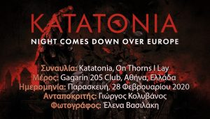 Katatonia, On Thorns I Lay (Αθήνα, Ελλάδα – 28/02/2020)