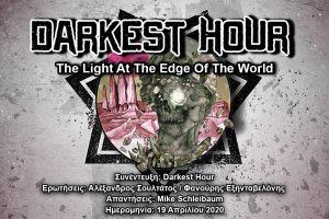 Darkest Hour – The Light Αt Τhe Edge Οf Τhe World
