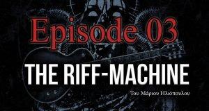 Τεχνικές για Riffs με «Mute» Χορδές και Έντονα Ρυθμικό Δεξί Χέρι