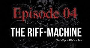 Γρήγορο «Alternate Picking» – Metal riffs