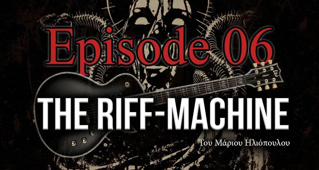 Riff_machine_06_Gr