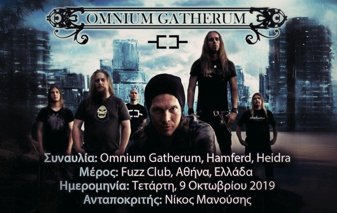Omnium Gatherum, Hamferd, Heidra (Αθήνα, Ελλάδα – 09/10/19)