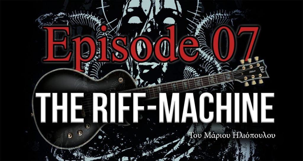 Riff_machine_07_GR