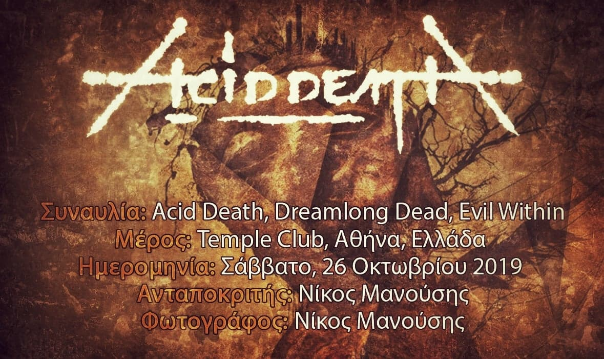 Acid Death, Dreamlong Dead, Evil Within (Αθήνα, Ελλάδα – 26/10/2019)