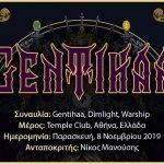 Gentihaa_Header2019