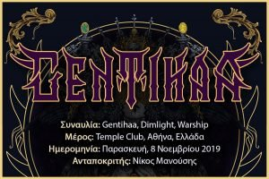 Gentihaa, Dimlight, Warship (Αθήνα, Ελλάδα – 8/11/2019)