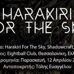 Harakiri For The Sky, Shadowcraft, Nihilism (Θεσσαλονίκη, Ελλάδα – 12/04/2019)