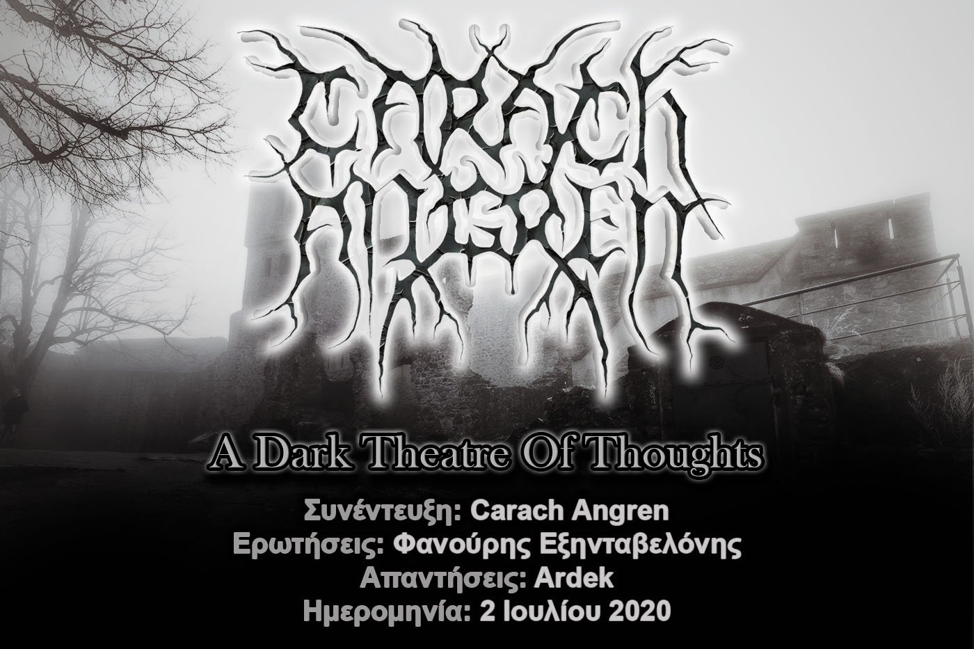 Carach Angren – A Dark Theatre Of Thoughts