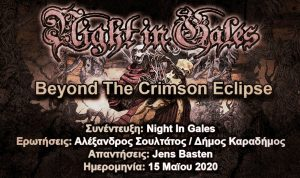 Night In Gales – Beyond The Crimson Eclipse