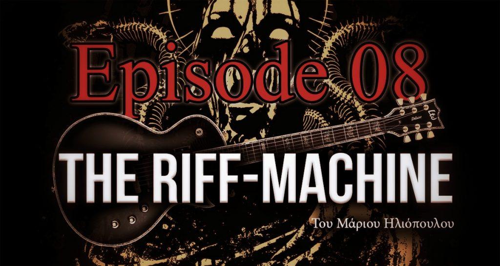 Riff_machine_08_GR