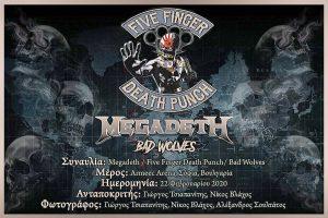 Megadeth, Five Finger Death Punch, Bad Wolves (Σόφια, Βουλγαρία – 22/02/2020)