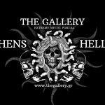 THE GALLERY: EXTREME METAL PORTAL – Το τέλος του γκρουπ;;;
